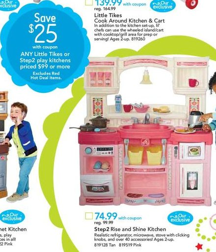 ... Rise And Shine Kitchen. Toys R Us Big Book Deals