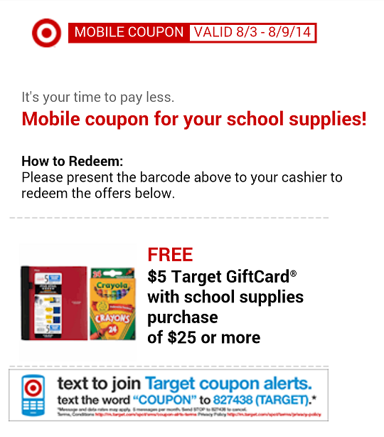 Target mobile coupons school supplies