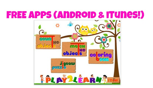 totally free educational apps itunes purchases updated august