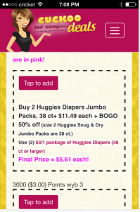 coupon-app-screenshot