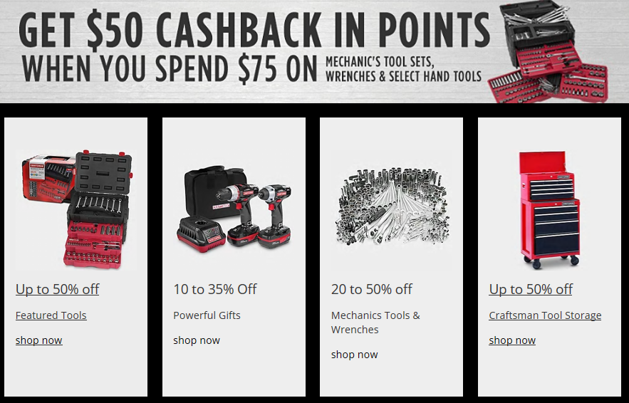 tools cashback sears